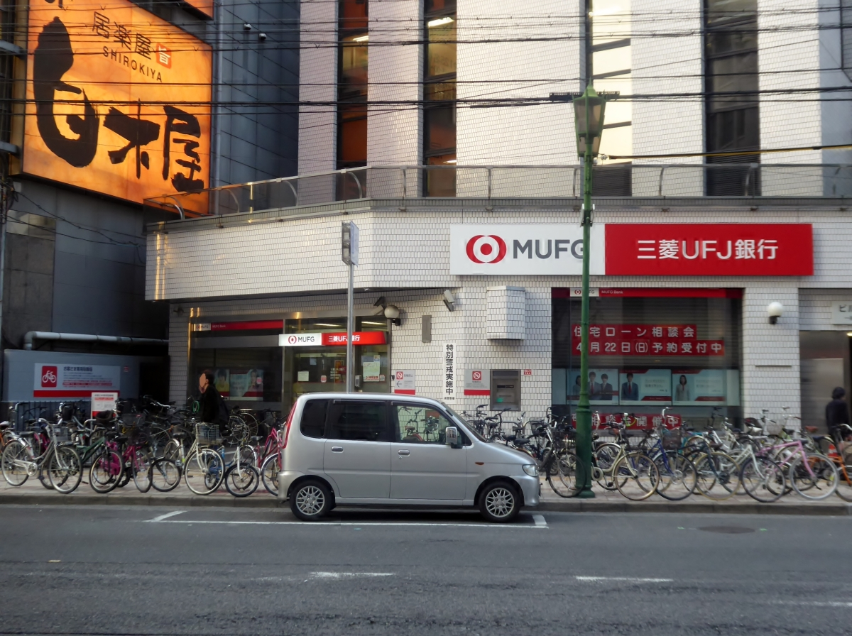 Japan's biggest bank Mitsubishi UFJ Financial Group Inc to absorb $890 million charge