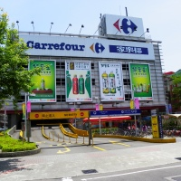 French retail giant Carrefour acquires Wellcome Taiwan for $108 million
