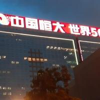 China Evergrande to repay $1.75 billion on Monday